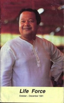 Prem Rawat (Maharaji) in India 1991