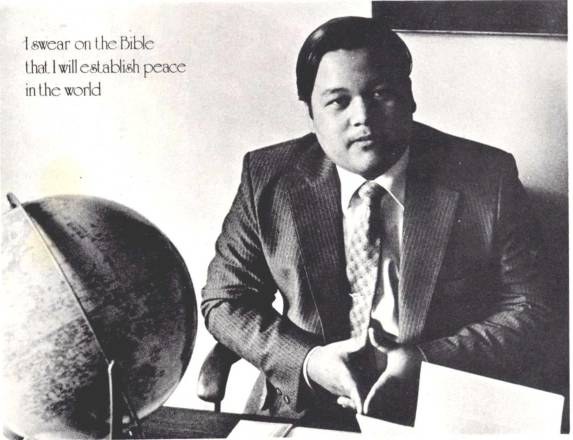 DUO - Prem Rawat's Swearing on the Bible