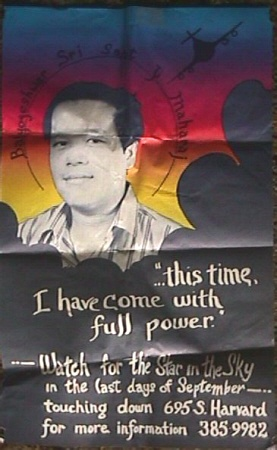 Poster: Come With Full Power