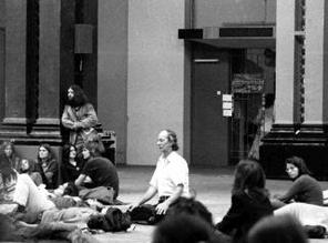 Guru Puja Alexandra Palace London 1973
