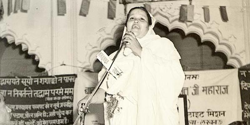 Prem Rawat's Mother, Mata Ji