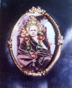 Advaitanand  past Perfect Master (Satguru)