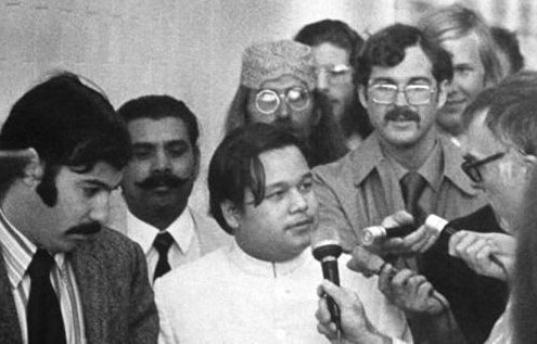 Young Prem Rawat (Maharaji) In Los Angeles, 1971